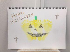 tegata_ashigata_minato_helloween