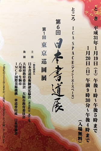 minato_syodou2