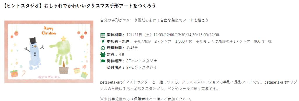 tegata_ashigata_art_minato