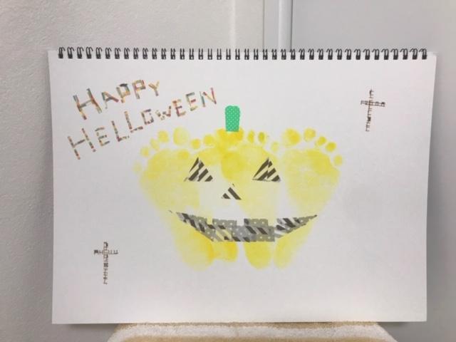 tegata_ashigata_minato_helloween2