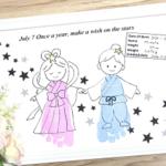 手形アート無料台紙テンプレートプレゼント|織姫と彦星の天の川で七夕デザイン